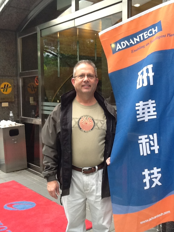 RAD at the Advantech AASECO Conference in Taiwan