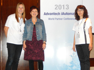 Advantech World Partner Conference 2013